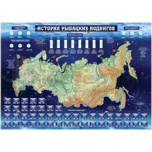 Карта России История рыбацких подвигов