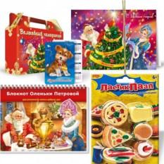 Новогодний подарочный набор с ластиками «Вкусняшки»