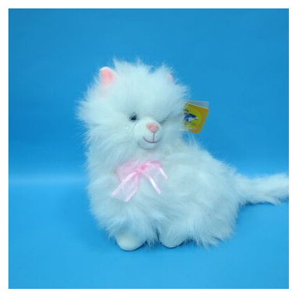 Кошка «Алиса» музыкальная