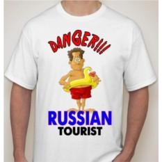 Мужская футболка Danger!!! Russian tourist