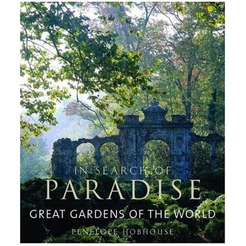 Выдающиеся сады мира