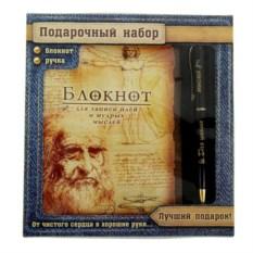 Набор Мудрые мысли Да Винчи из блокнота и ручки