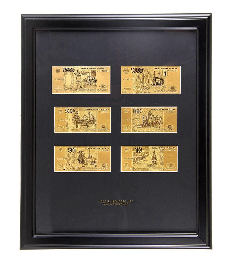 Подарочное панно Банковские билеты России