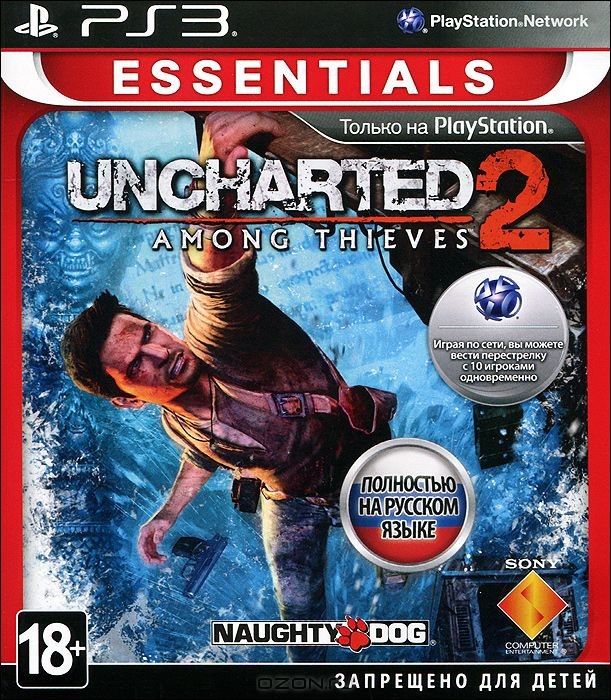 Игра Uncharted 2: Among Thieves. Essentials (PS3)