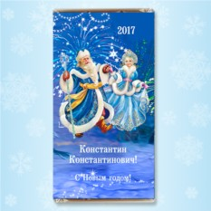 Шоколадная открытка «Дед Мороз и Снегурочка»