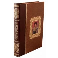 Подарочное издание Импрессионизм. Большая коллекция