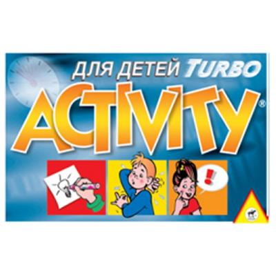 Настольная игра для детей «Активити турбо»