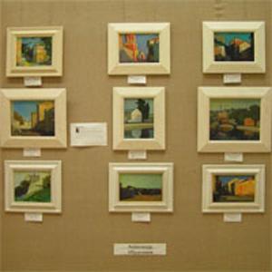 Сертификат галереи Les Oreades