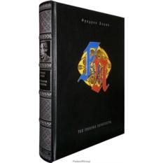 Книга Фридрих Ницше Так говорил Заратустра