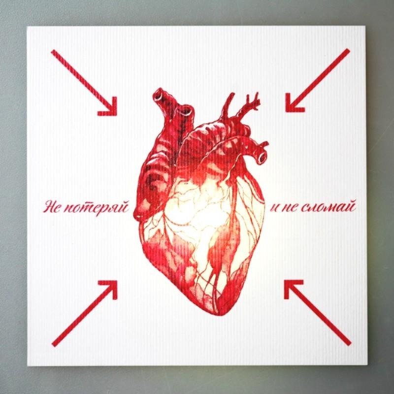 Циничные открытки о любви Deer Fox Bureau - Не потеряй
