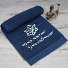 Именное полотенце Домашний уют