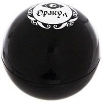 Магический шар-предсказатель Оракул