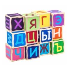 Кубики «Азбука» Alatoys (12 штук)