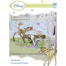 Постельное белье для малышей Бэмби И Друзья Disney