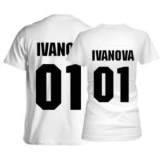 Парные футболки «Фамилия и номер»