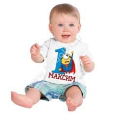 Детская футболка с именем мальчика 1 годик. Миньоны