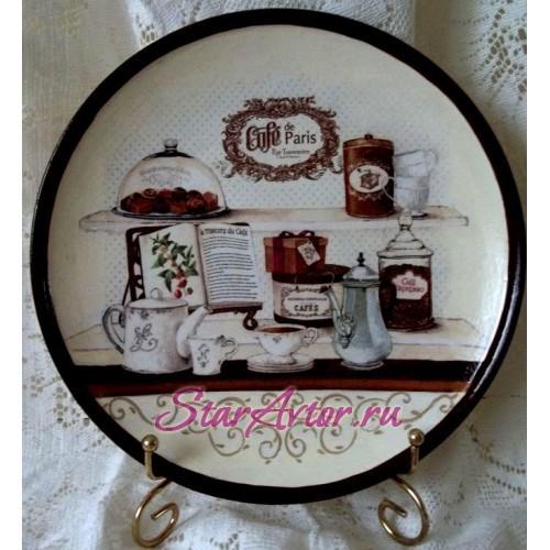 Интерьерная тарелка ручной работы Кофейная гармония
