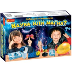 Детский набор для экспериментов «Наука или Магия»