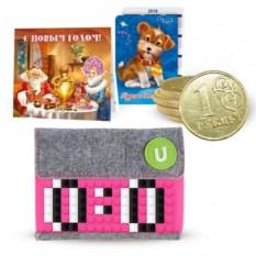 Новогодний подарочный набор с розовым кошельком