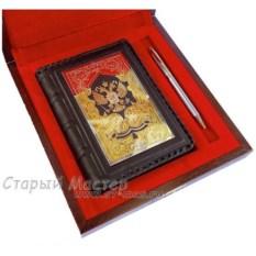 Подарочный набор с гербом РФ «Ежедневник и ручка»