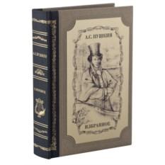 Подарочная книга А.С. Пушкин. Избранное