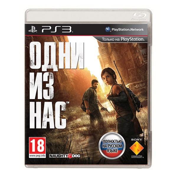Игра Одни из нас (PS3)