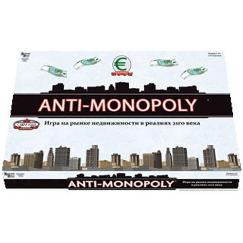 Игра «Антимонополия»