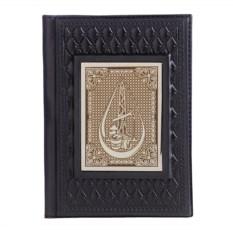 Кожаная обложка для паспорта «Нефтянику-газовщику»