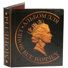 Альбом для монет Королева Великобритании