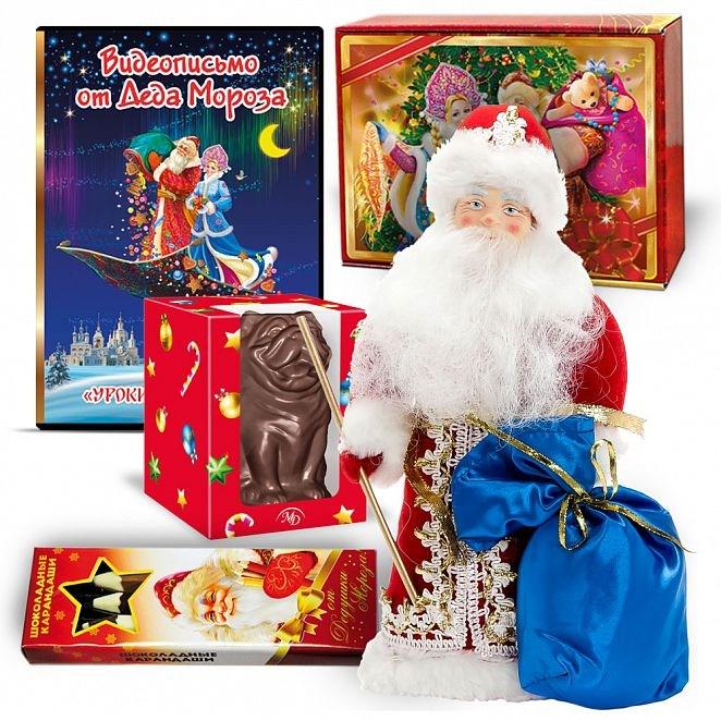 Подарки от деда мороза обнинск новогодние подарки