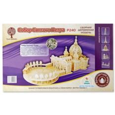 Сборная модель из дерева «Собор Святого Петра»