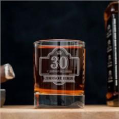 Стакан для виски B-day