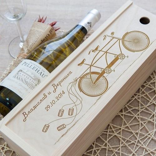 Коробка для вина Поженились!