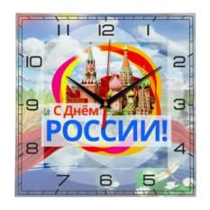 Настенные часы С днем России