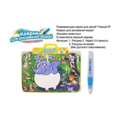 Коврик для рисования водой Животные