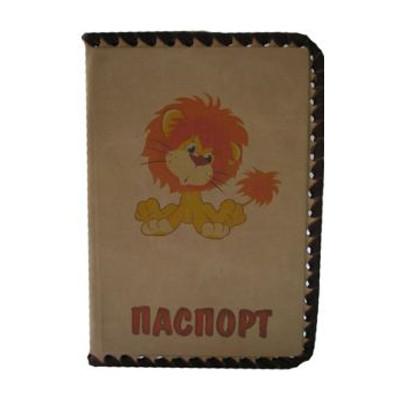 Обложка для детского паспорта Львенок