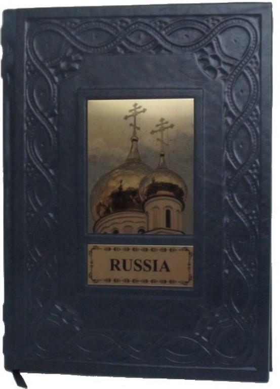 Подарочная книга на английском языке Россия