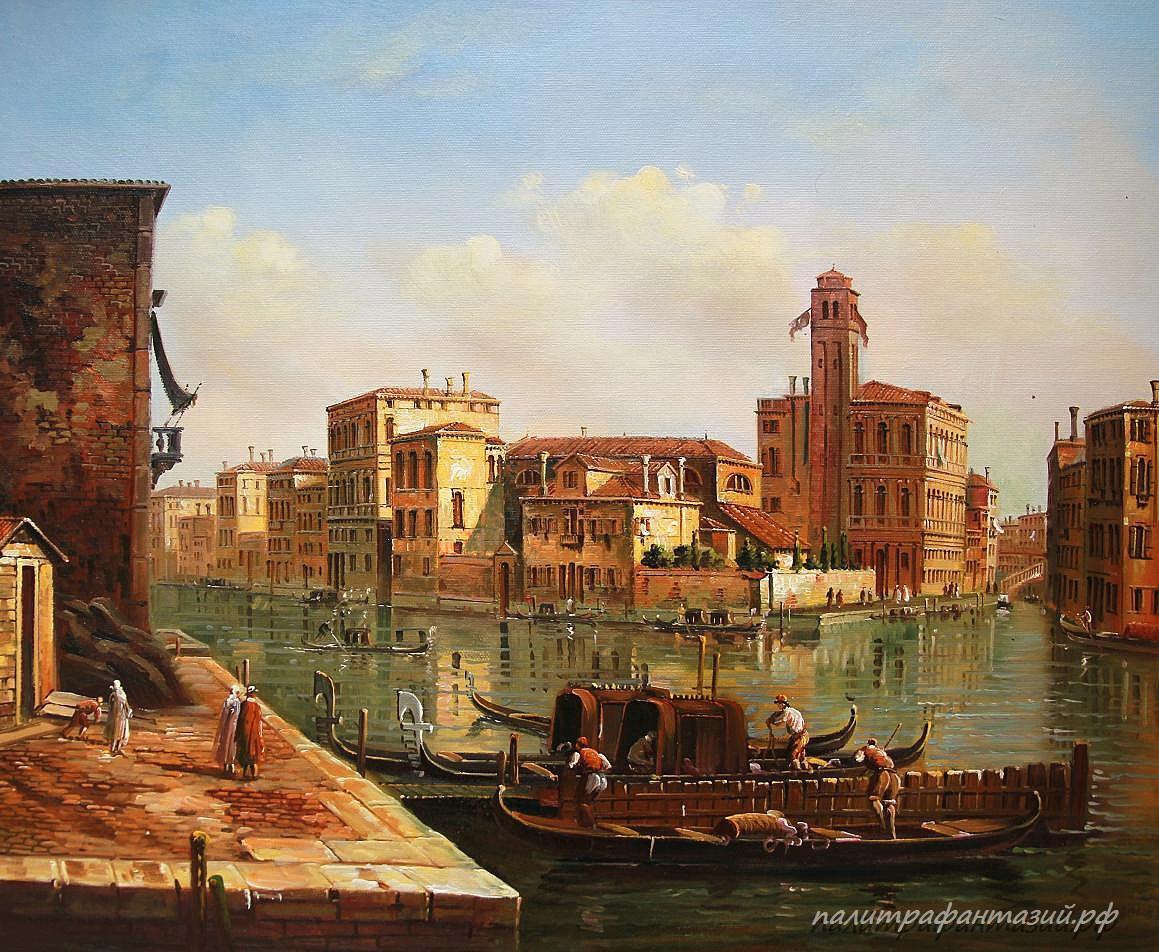 Картина Венецианский пейзаж
