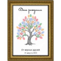 Дерево пожеланий С днем рождения