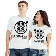 Парные футболки ADDskaя пара