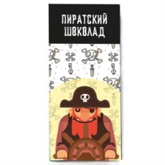 Шоколадная плитка Пиратский шоколад
