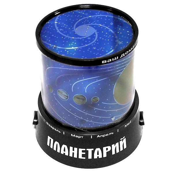 Черный ночник проектор звездного неба Планеты
