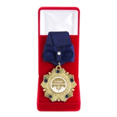 Подарочный орден Лучшему руководителю (синий бант)