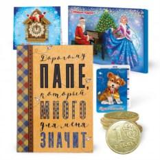 Новогодний набор с записной книжкой «Дорогому папе»