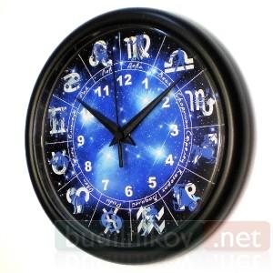 Часы настенные Знаки Зодиака