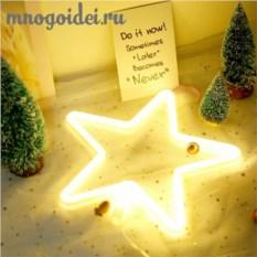Настенный светодиодный декоративный ночник Неоновая звезда