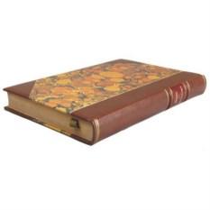 Книга Твардовский А.Т. Поэмы