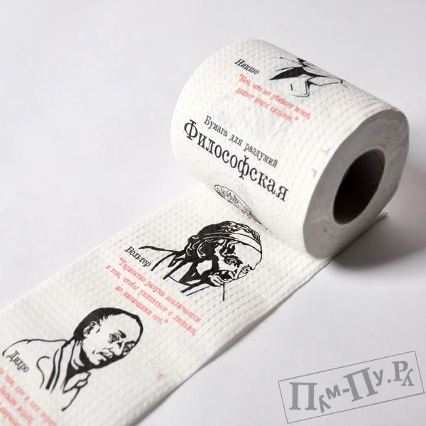 Туалетная бумага «Философская»