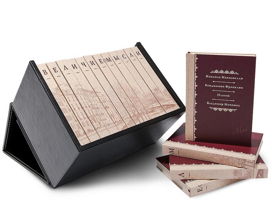 Подарочный набор книг Величие мысли