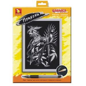 Картина-гравюра «Попугаи»